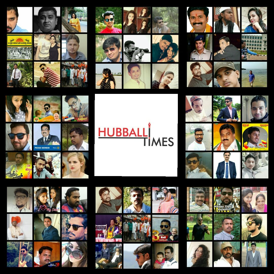 Photo of HUBBALLI TIMES GETS 5000+ LIKES ON FACEBOOK