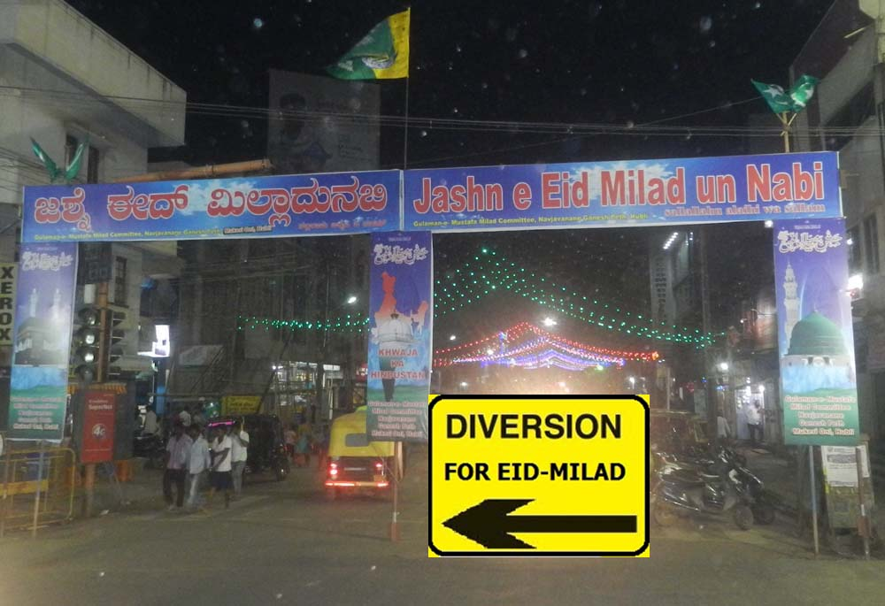 Photo of ROAD CLOSURES AND DIVERSIONS IN HUBBALLI