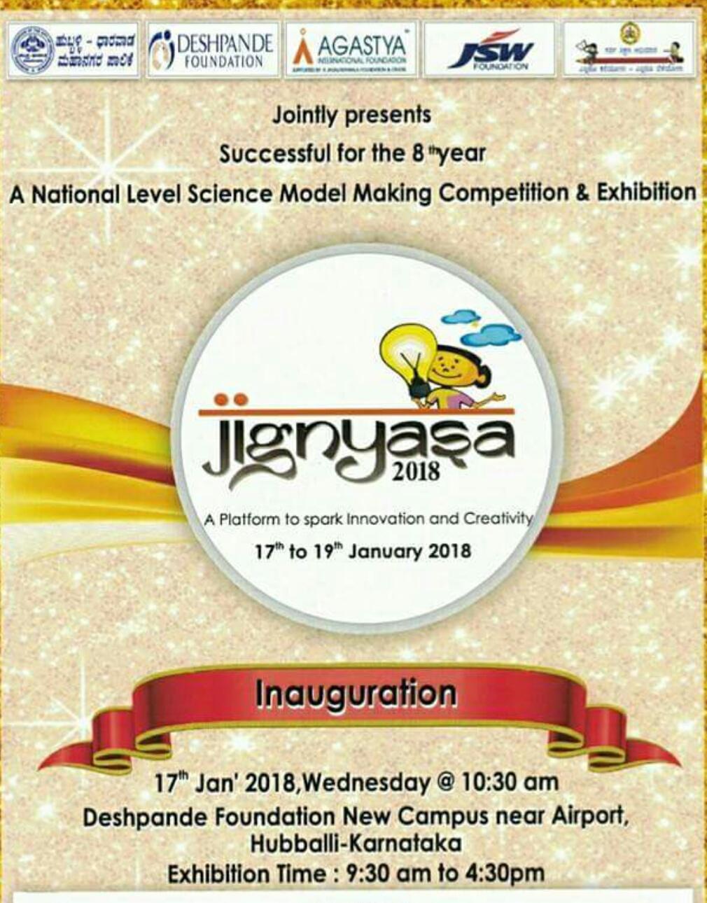 Photo of 'JIGNYASA-2018' BEGINS TODAY
