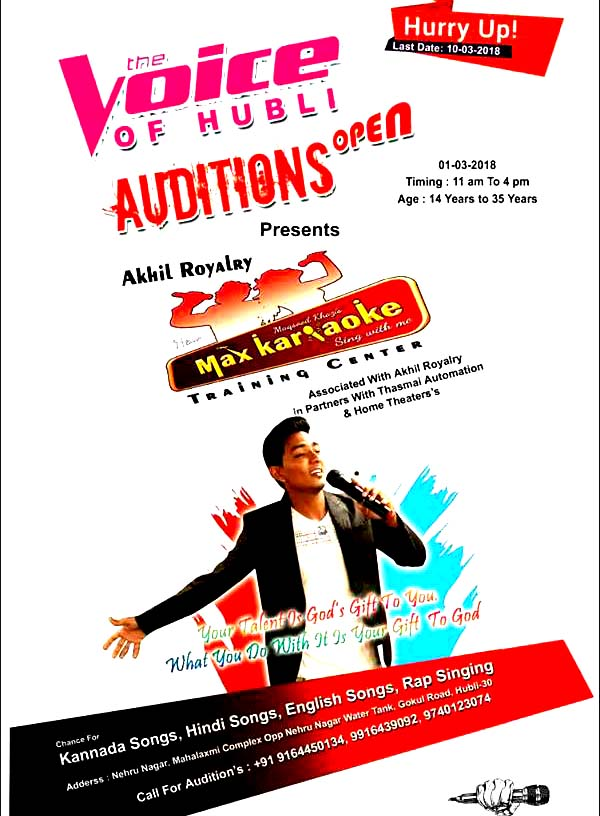 Photo of 'VOICE OF HUBBALLI' AUDITION FROM TODAY