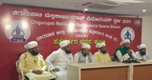 HUBBALLI: SUNNI DAWAT-E-ISLAMI IJTEMA ON FEB. 16, 17