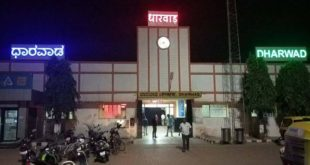 DHARWAD RAILWAY STATION TO BE RENOVATED LIKE AIRPORT LOUNGE?