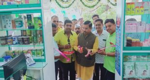 JANAUSHADHI KENDRA INAUGRATED AT SHIRUR PARK