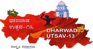 NO DHARWAD UTSAV THIS YEAR TOO?