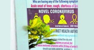 HUBBALLI AIRPORT PUTS UP CORONA VIRUS INFO BOARD