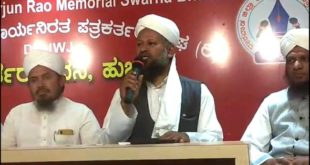 SUNNI DAWAT-E-ISLAMI TO HOLD 2-DAY IJTEMA FROM FEB 8 IN HUBBALLI