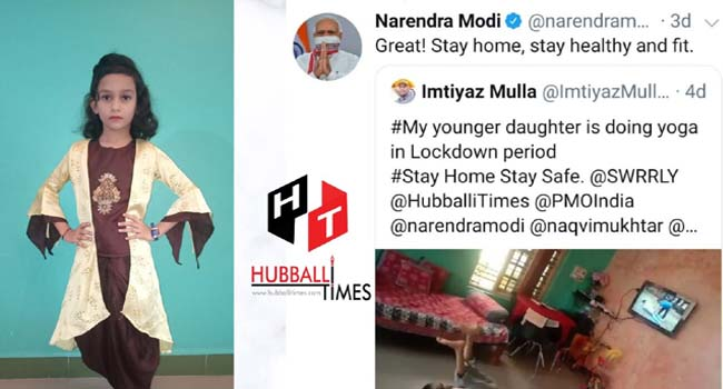 Photo of PM MODI SHARES VIDEO OF HUBBALLI'S IFRA MULLA ON TWITTER