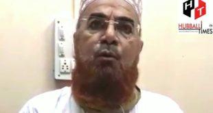 Anjuman e Islam announces Eid-ul-Fitr date
